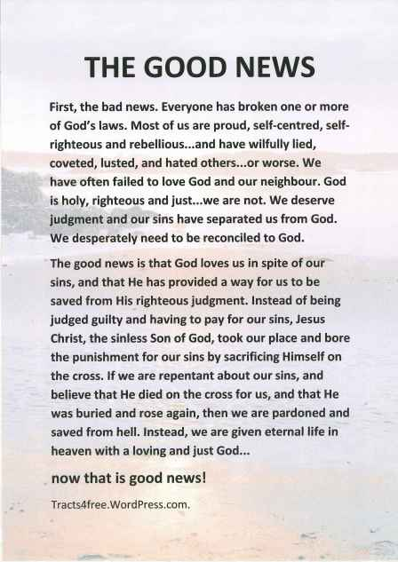 The good news and the bad news gospel poster.