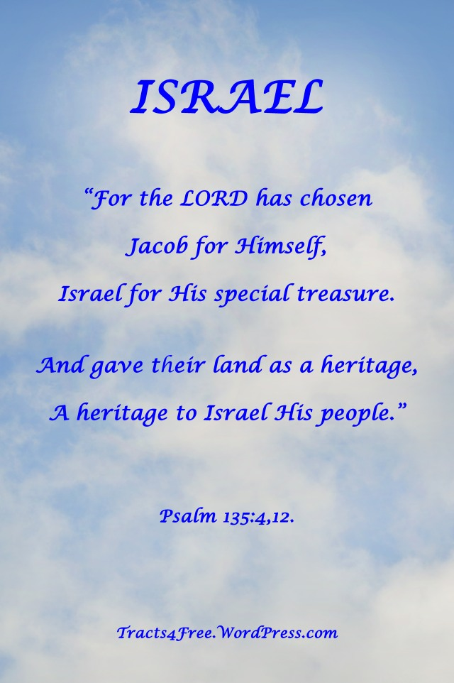 Israel Poster. Psalm 35:4,12.